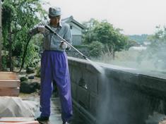 5.高圧洗浄