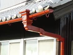 9.雨樋・雨戸などの塗装